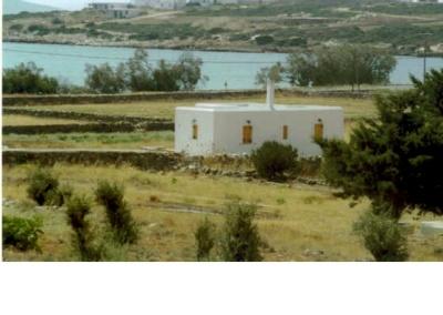 Ferienhaus Evangelia, Antiparos, Antiparos, Kykladen, Griechenland, Bild 4
